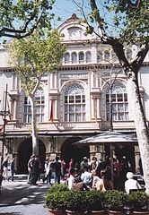 166px-Liceu