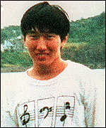 David Kang in 1994. he looks a lot less grainy these days.