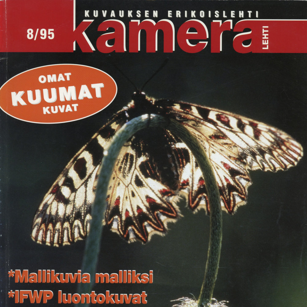 "Article in Finnish Photography Magazine Kamera-Lehti, ""Jane Alden Stevens"", text in Finnish by Rainer K. Lampinen, August 1995 Profile of the artist with accompanying panoramic images"