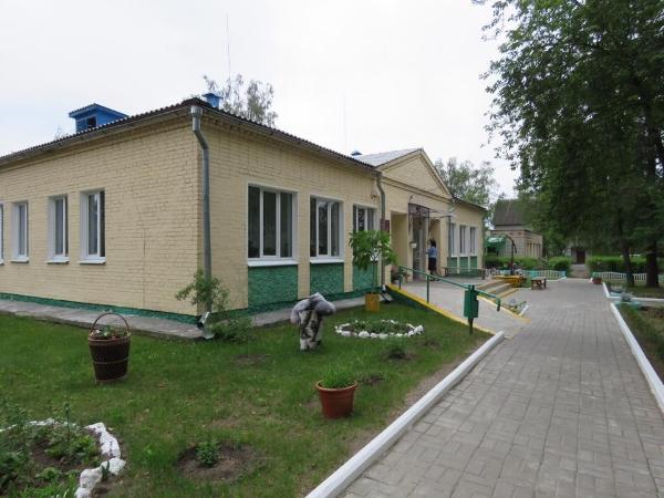 Day centre.jpg