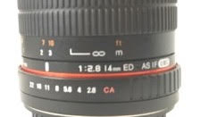 Infinity focus mark on a Samyang lens