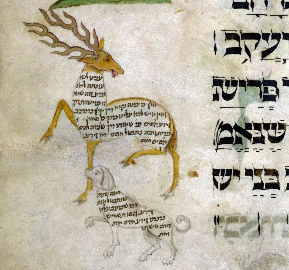 Haggadah deer and Haggadah dog. Carmen figuratum, Haggadah for Passover (the 'Ashkenazi Haggadah'), Germany ca. 1460 (BL, Additional 14762, fol. 14r).  Via .