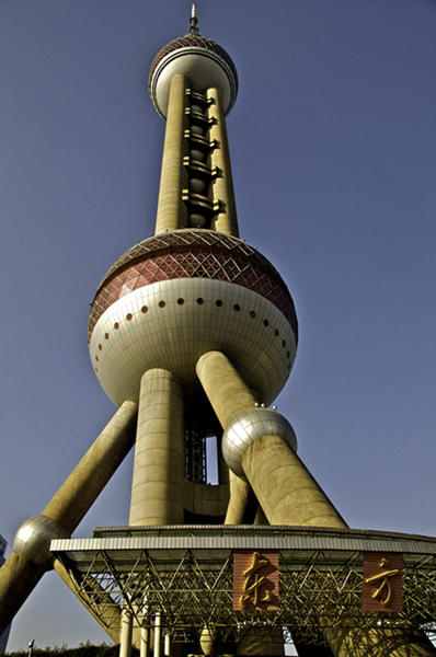 The Famous Pearl Tower