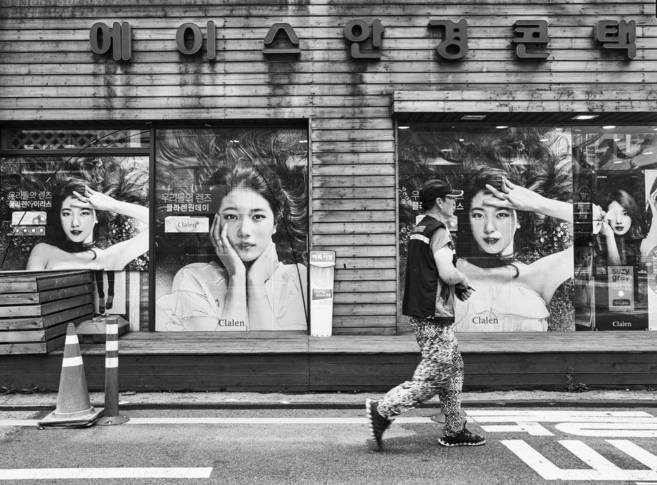 Seoul, Gangnam District, September 2016 - Photo by Dan Bullman