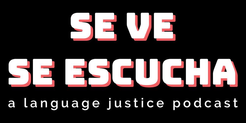 Se Ve Se Escucha Web Logo tagline.jpg