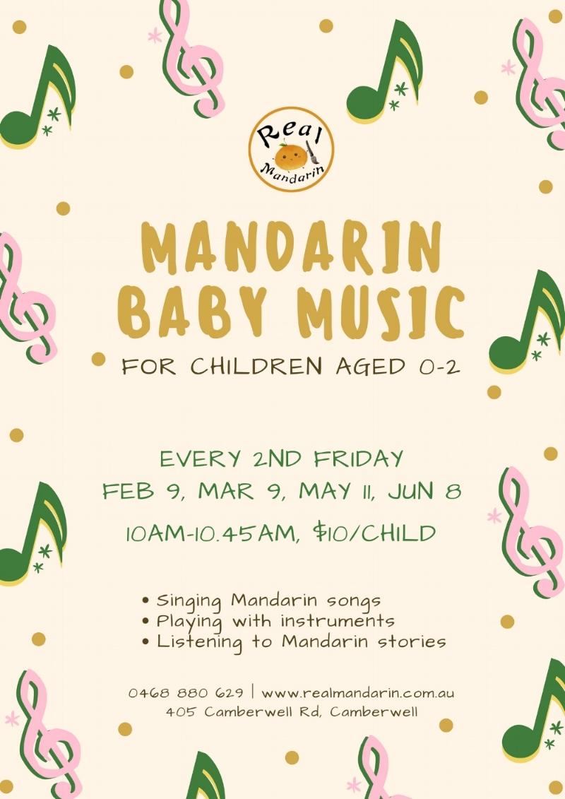 MandarinBaby Music.jpg