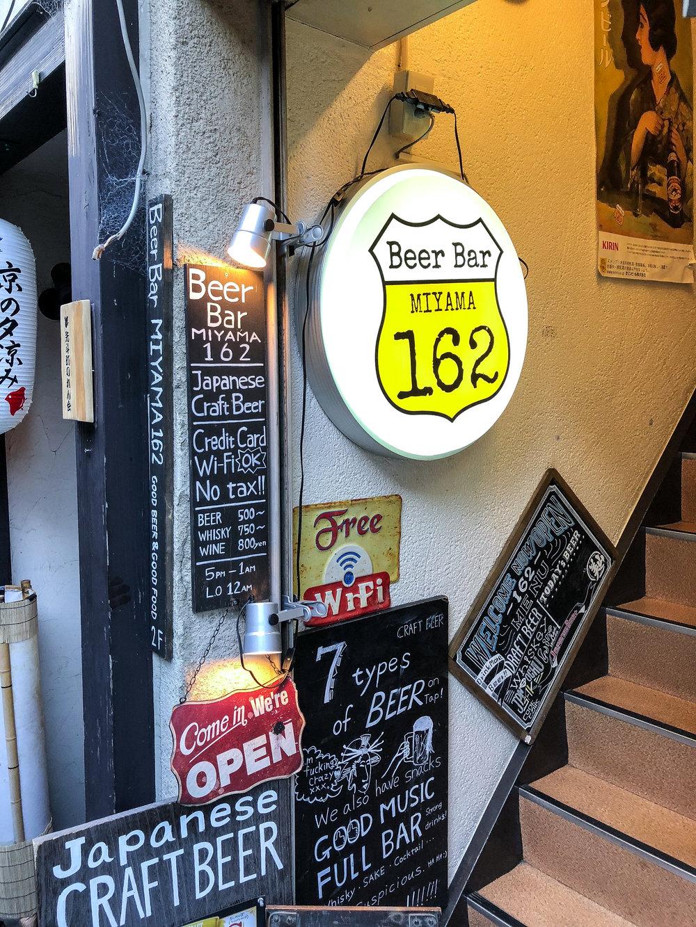 BeerBar MIYAMA 162, Kyoto  Photo © Øhm Sweet Øhm