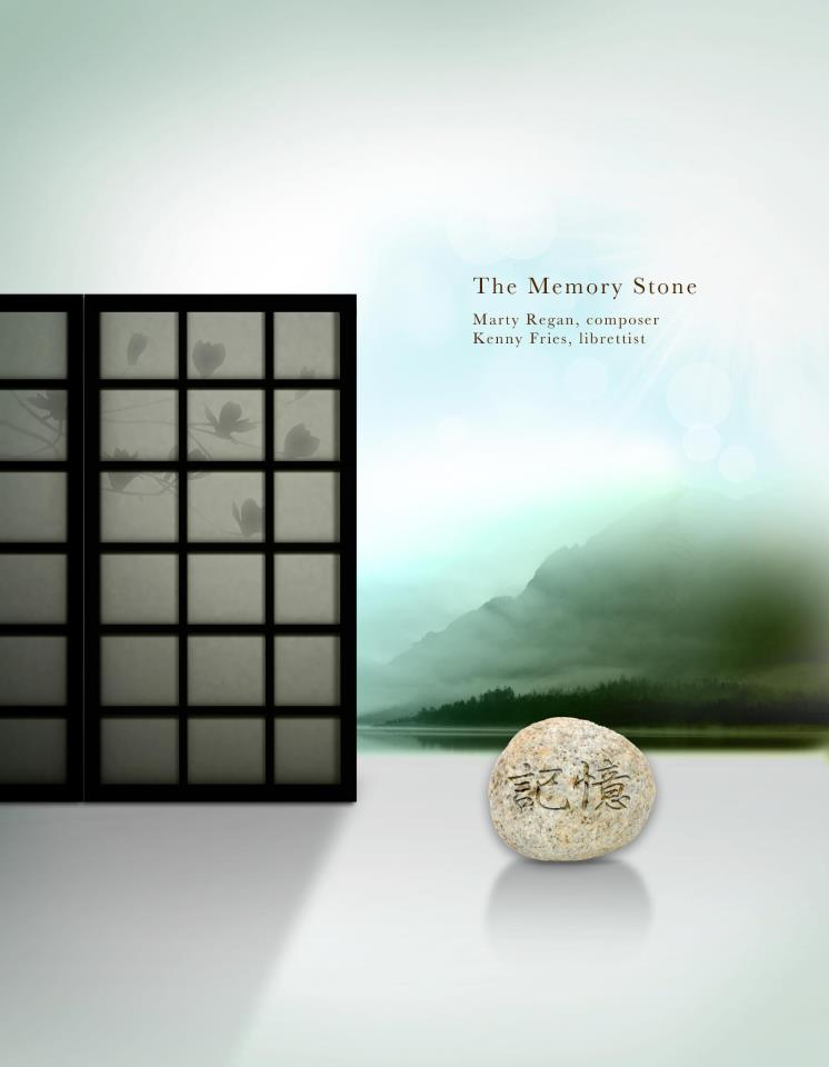 The Memory Stone