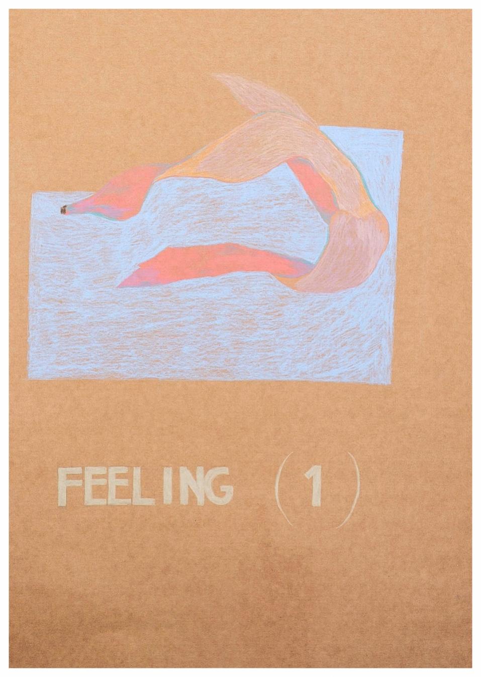 Feeling (1)_
