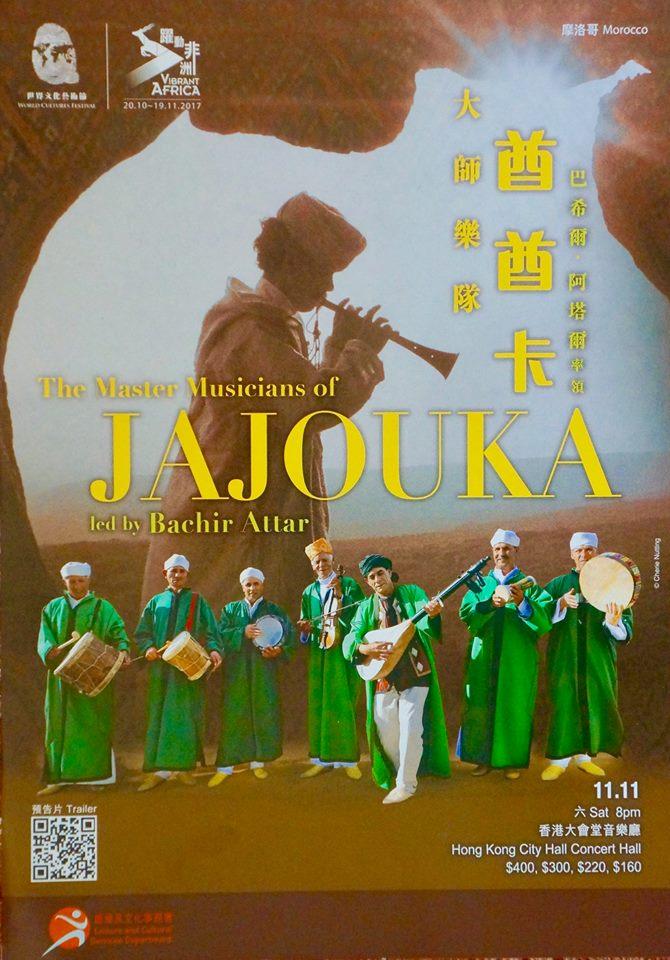 jajouka_hongkong.jpg
