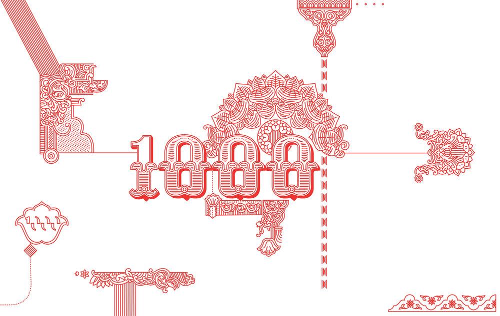 1000 composition-01.jpg