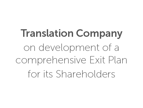 Translation-Company.png