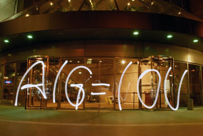 AIG = IOU, 2009