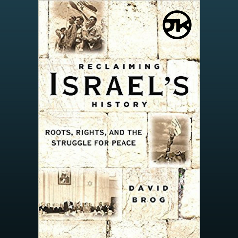 reclaiming israel.png