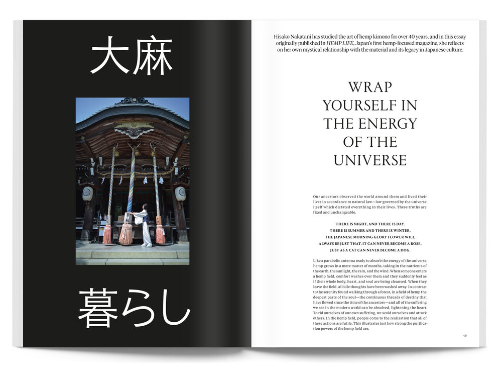 issue03-spread-05.jpg