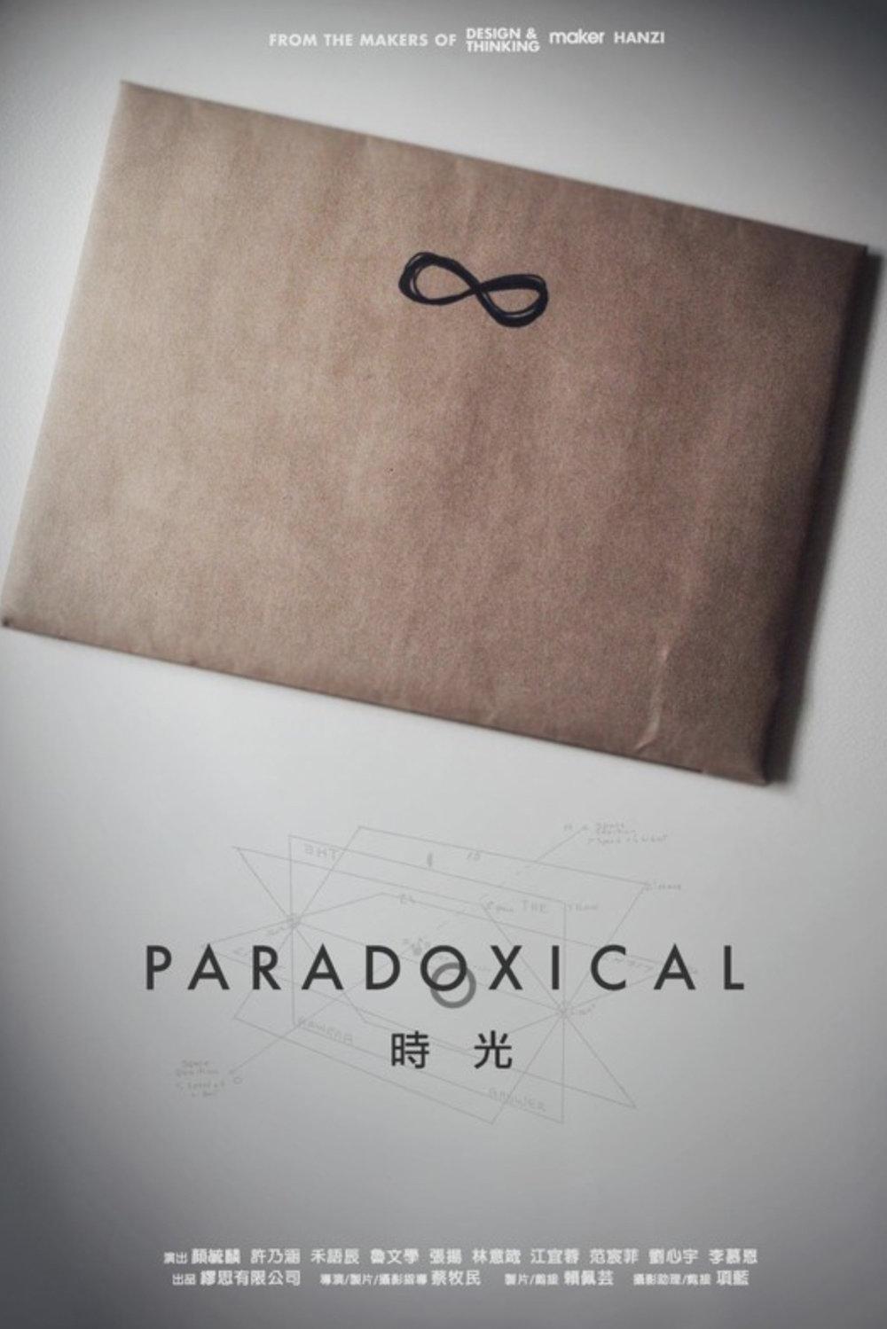 Paradoxical2.jpg