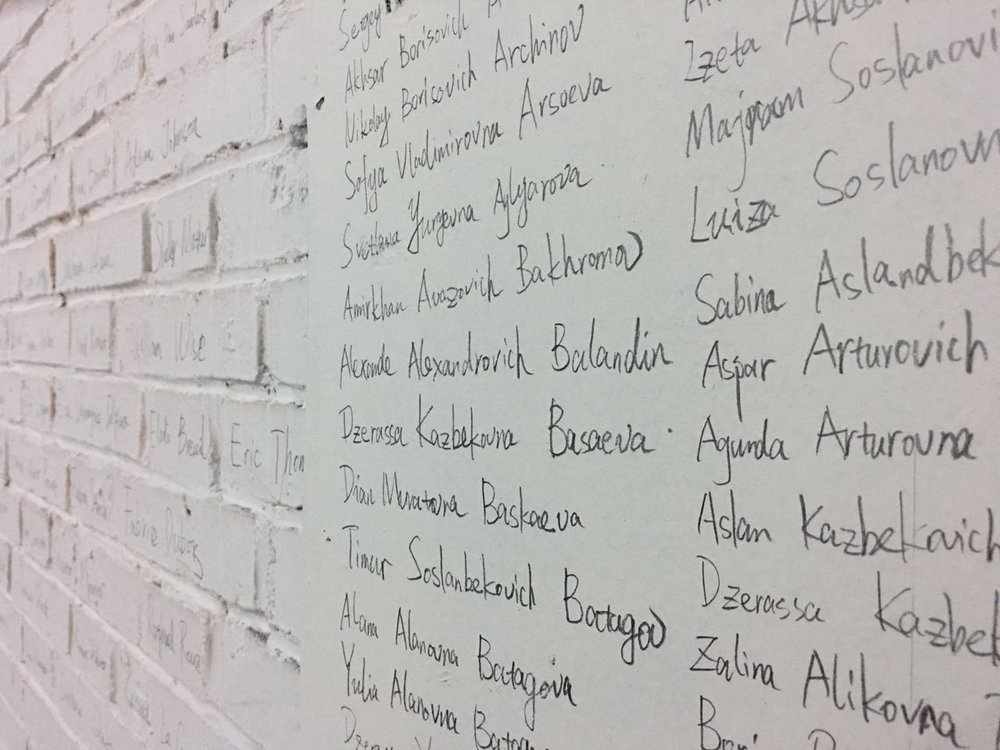 05 Victims' names on the wall(2016, Pingyao International Photography Festival).jpg