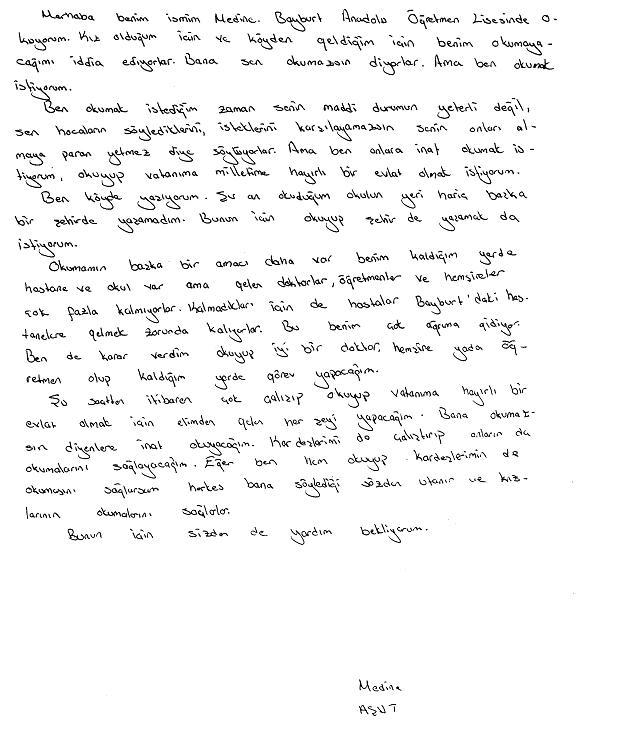 LetterfromMedine.jpg