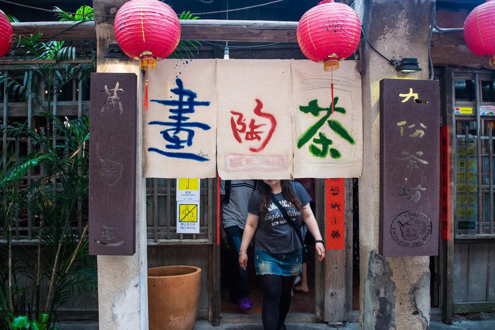 amaris-woo-photography-jiufen-taiwan-tea