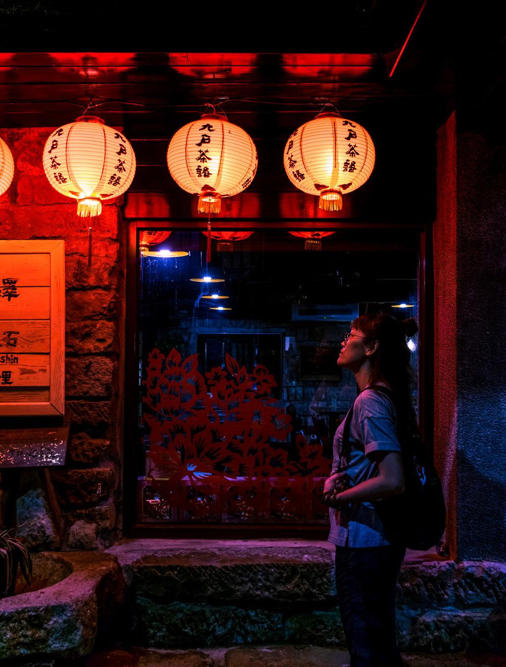amaris-woo-photography-jiufen-taiwan-lantern-restaurant