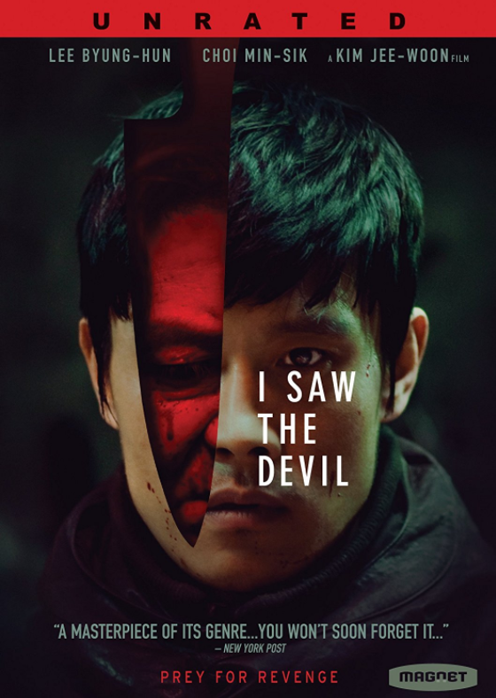 amaris_woo_i_saw_the_devil_korean_revenge_film