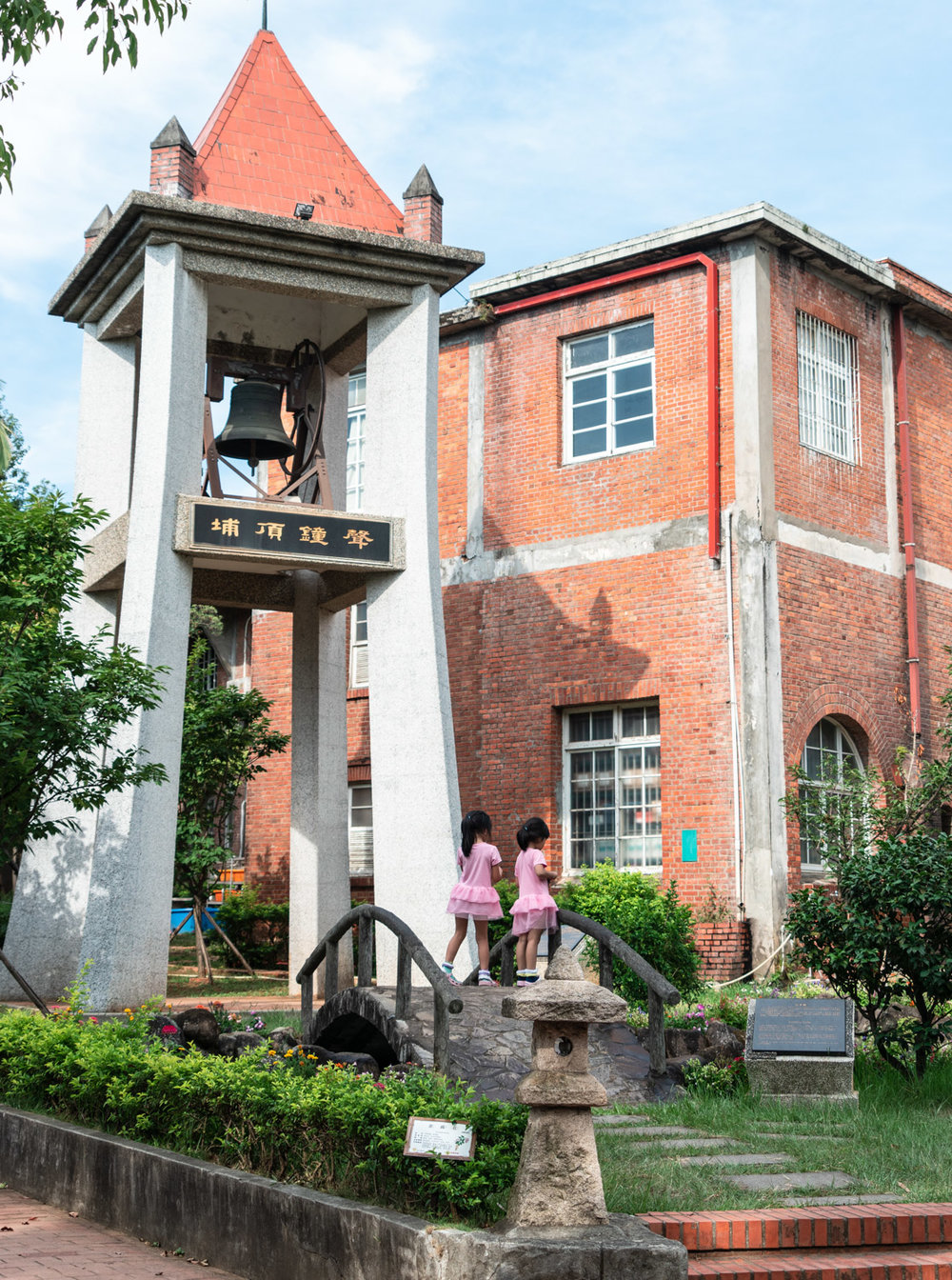 tamsui-school