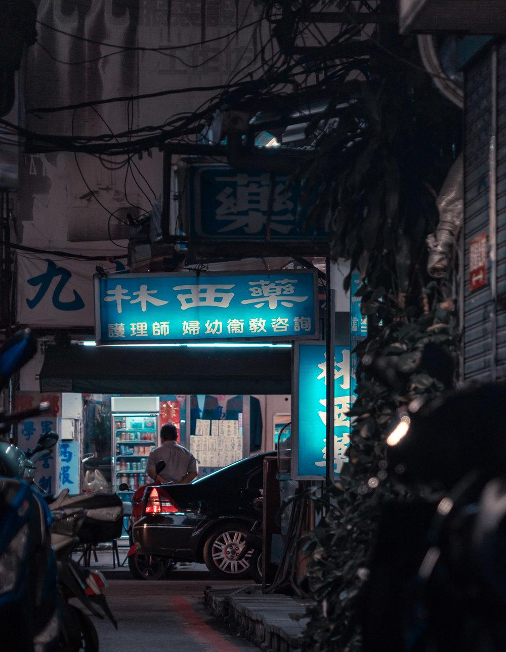 amaris-woo-photography-jiufen-taiwan
