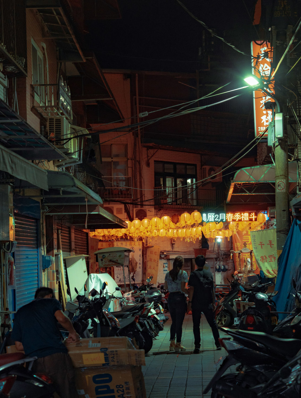 taiwan-night-market