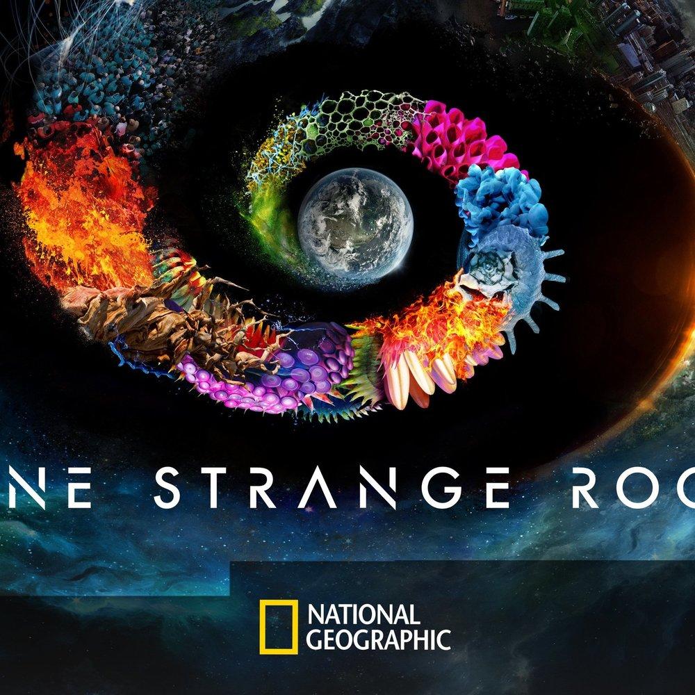 onse strange rock.jpg