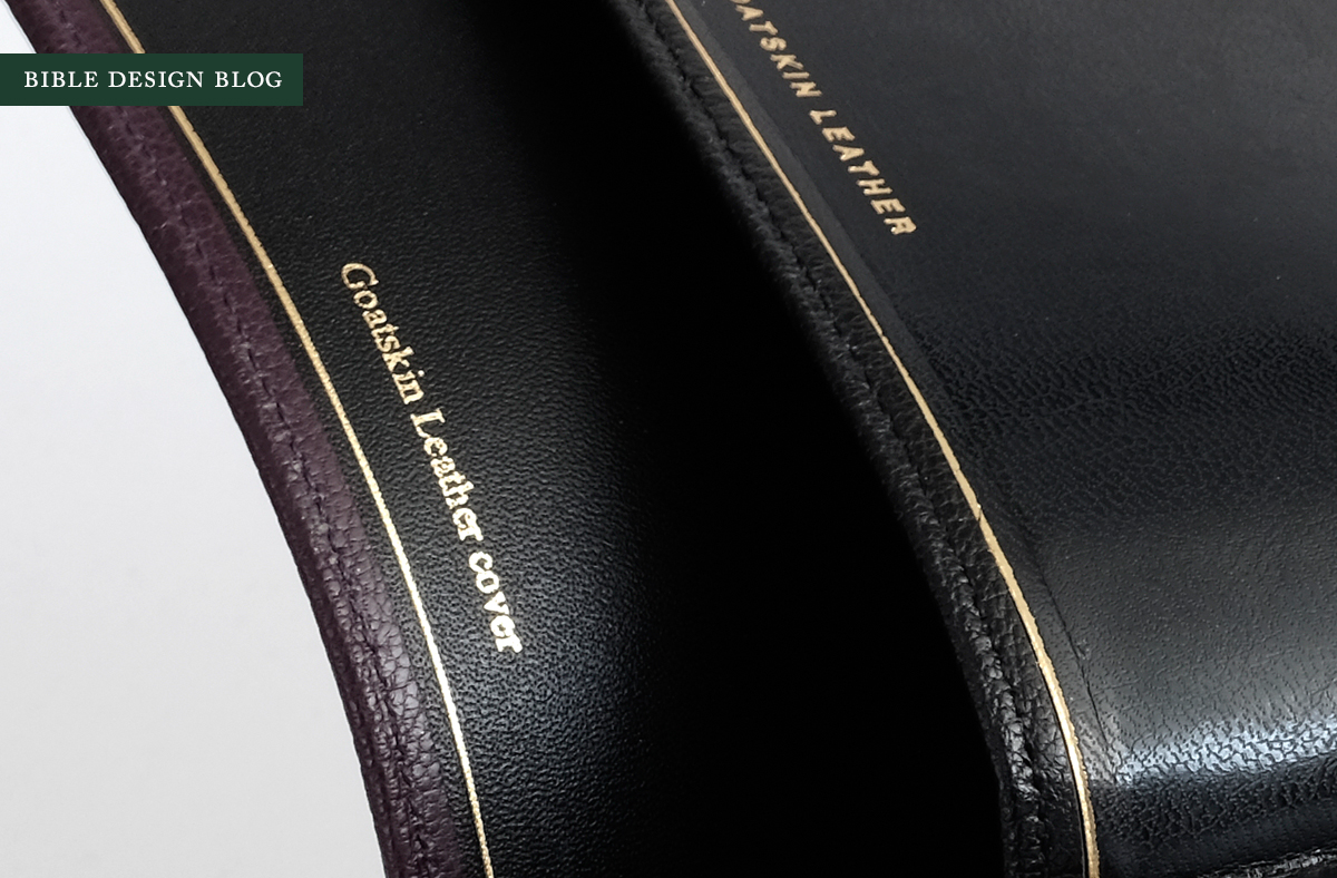 The leather lining of the Caxton (left) is not only nicer, it seems to eliminate the squeek of synthetics.