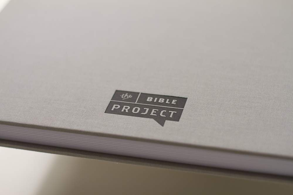 Bible Project -