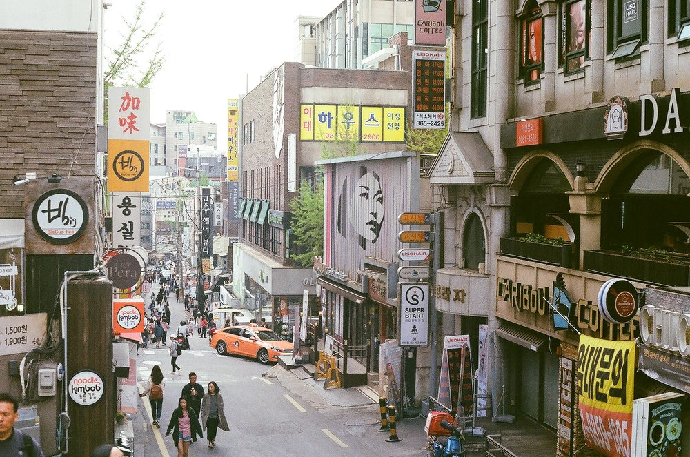 On the way to Ewha University with Fuji Color 400