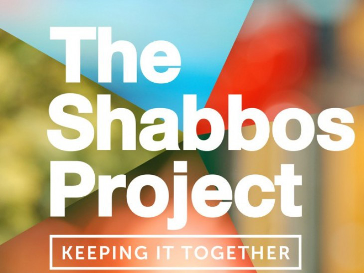 theshabbosprojectlogo.jpg