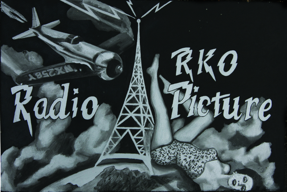 RKO Radio Pictures (Featuring Ava Gardner)
