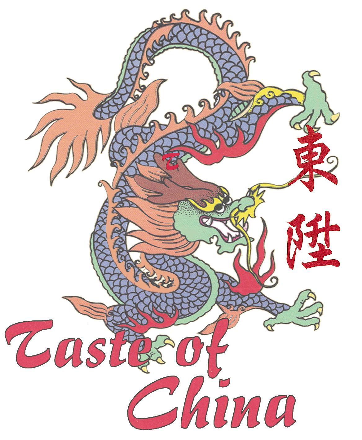 Taste of China - Chinese Restaurant 7801 13th Ave, Brooklyn NY 11228