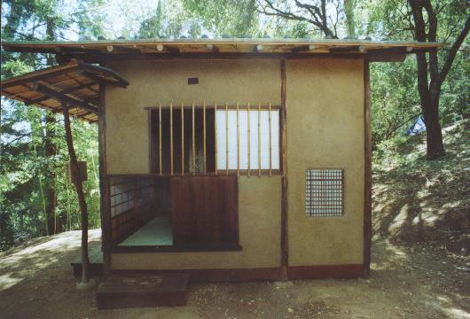 Shogetsu-an Tea House at Hakone Gardens
