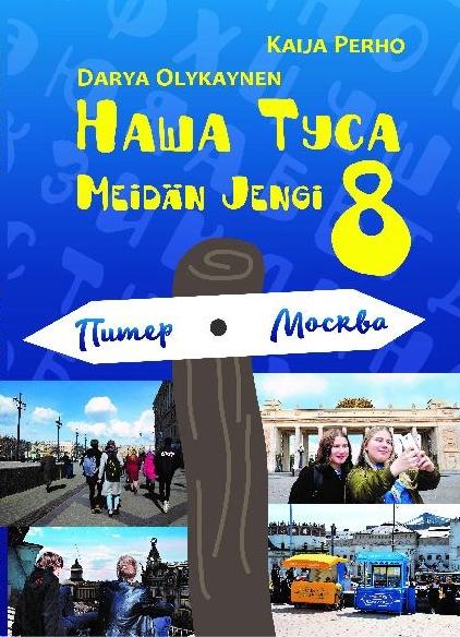 Tällä hetkellä päätuotteemme on venäjän kielen oppikirjasarja Наша Туса eli Meidan Jengi, josta on ilmestynyt jo kaksi osaa. Teokset on tarkoitettu 7. ja 8. luokkalaisille A venäjän opiskelijoille.