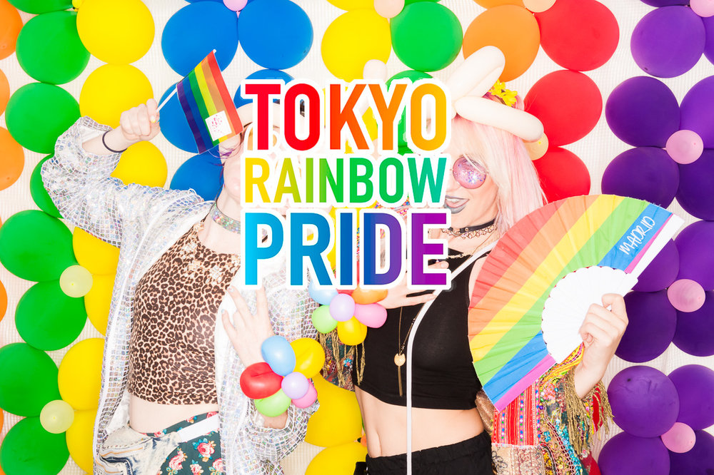 tokyo rainbow pride photobooth