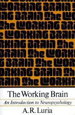 the-working-brain-luria.jpg