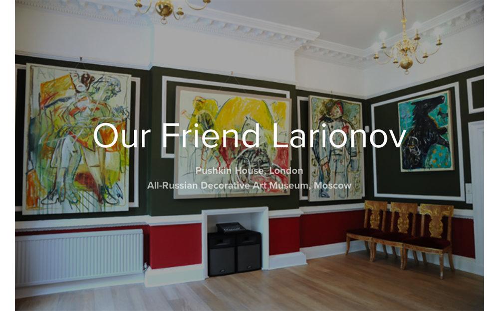 larionov-exhibition-card.jpg