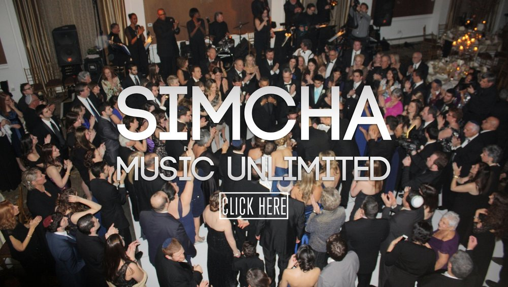 simcha music unlimited logo v2.jpg