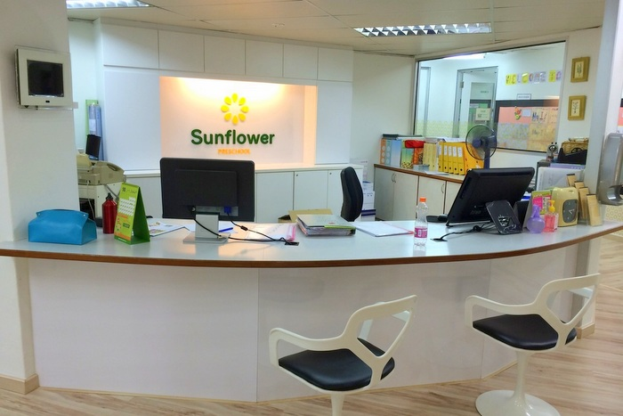 Sunflower Preschool (Bedok Reservoir).jpg