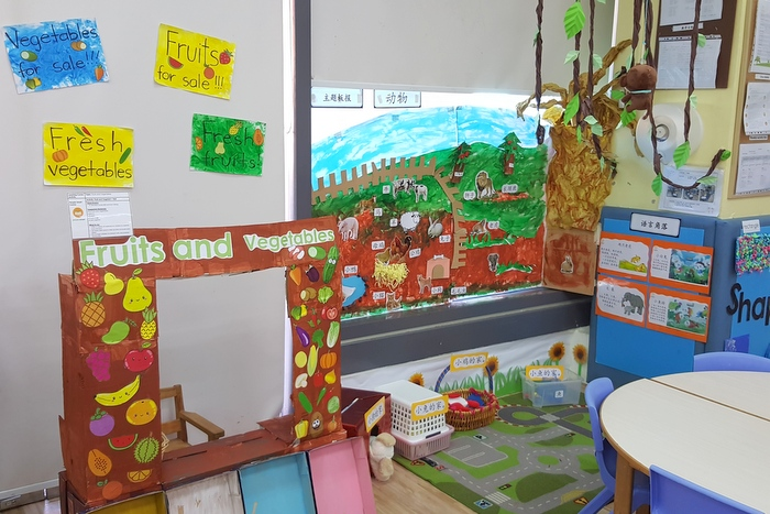 Sunflower Childcare hougang (3).jpg