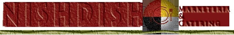 nishdish_logo.png