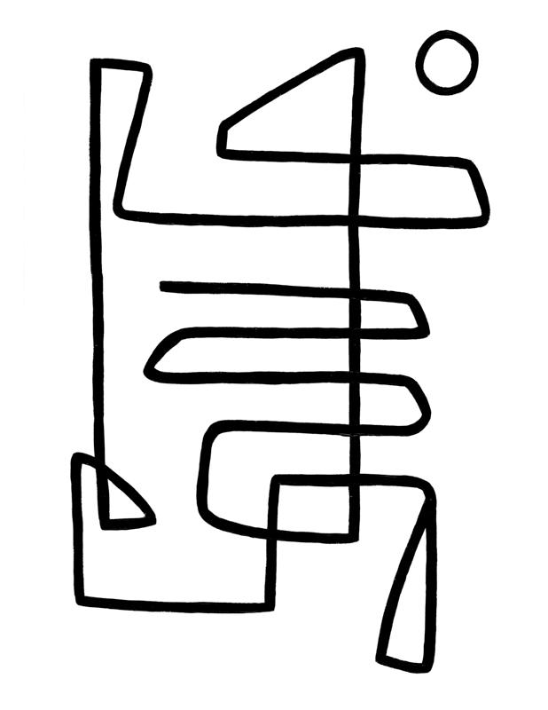 linesketchfinal.jpg