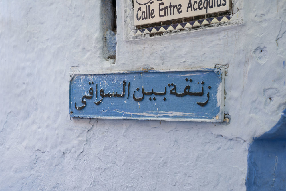 the_getaway_edit_morocco_chefchaouen-11.jpg