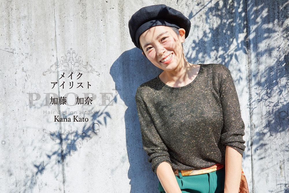 kana5978.jpg