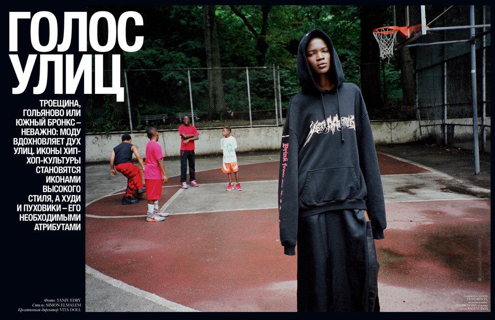 WELL_streetwear1_Page_1.jpg