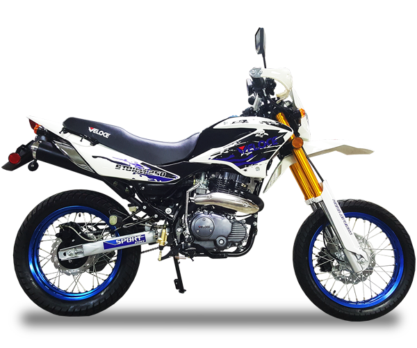 Storm 250 - · Engine: 250cc· Air-Cooled· Supermoto Wheels· 4-Speed Transmission· Lightweight· Colors: WhiteRequest Parts>Request Service>