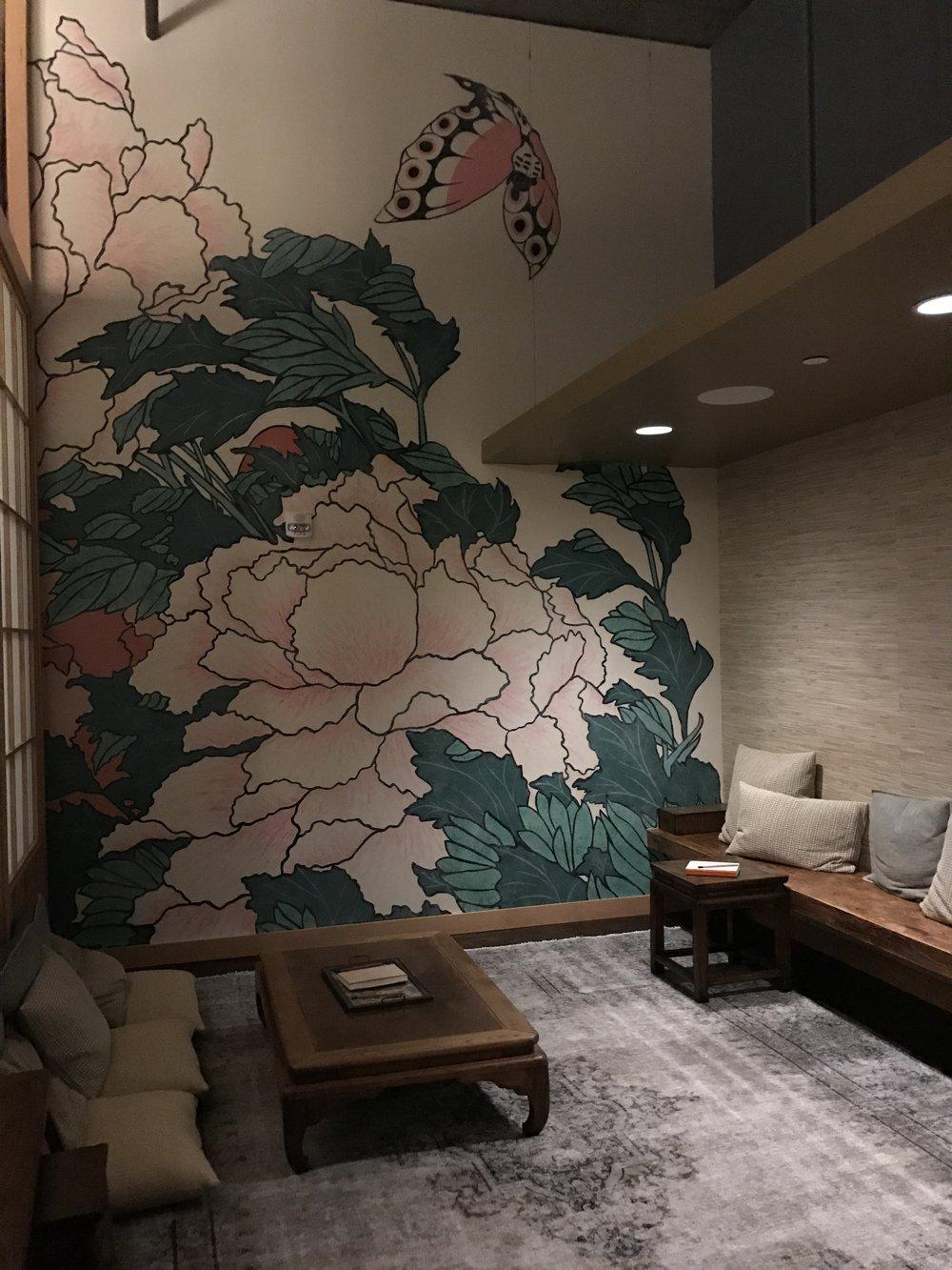 The beautiful treatment waiting room